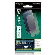 TR-PFGXS312-BLAG [Galaxy S3用バブルレスディスプレイ保護フィルムセット アンチグレア]