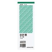 テ-18 [日計票 緑刷り 別寸タテ型 白上質紙 100枚]