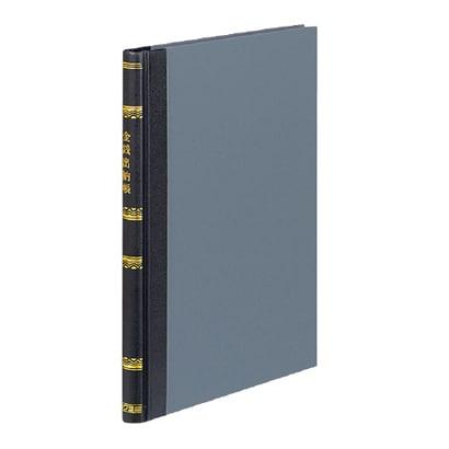 チ-215 [帳簿 金銭出納帳 B5 科目入り 200頁]