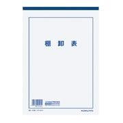 ケサ-34N [決算用紙B5棚卸表]