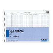 シン-121N [社内用紙B4 26穴賃金台帳(B)]