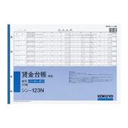 シン-123N [社内用紙B4ヨコ型4穴賃金台帳]