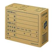 A4-BX [文書保存箱A4]