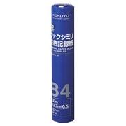 R2F-257A-30N [ファクシミリ感熱記録紙]