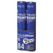 R2F-257A-30-2PN [ファクシミリ感熱記録紙]