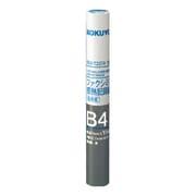 FAX-T257A-15N [ファクシミリ感熱記録紙]