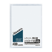 ラ-DEAS12 [クリヤーブック<ideamix>固定式・サイドスローA5 10枚ポケット]