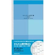 スイ-CC36 [キャンパス家計簿 スリムB5 月間]