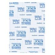 TY-DSP16 [キレピタパネルA1サイズ 厚み5mm]