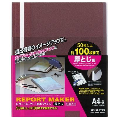 ヨドバシ com コクヨ kokuyo セホ 60r レポートメーカー厚とじ a4縦