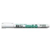 TW-E61N [修正ペン(白色度70%再生紙用)水性・油性共用]