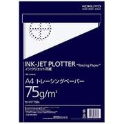 セ-PIT79N [インクジェットプロッター用ナチュラルトレペ紙A4 100枚パック]