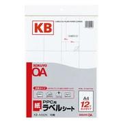KB-A592N [PPCラベル用紙 A4 10S]