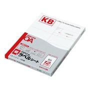 KB-A151N [PPC用ラベルシート B5 12面 100枚入り]