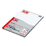 KB-A190N [PPC用ラベルシート A4ノーカット 100枚入り]