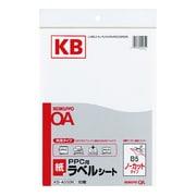 KB-A550N [PPCラベル用紙]