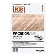 KB-W115W [PPC用和紙 大礼紙 B5]