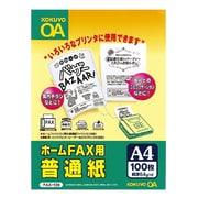 FAX-139 [ホームFAX用普通紙]
