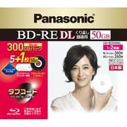 LM-BE50W6L [録画用BD-RE DL 書換え型 1-2倍速 片面2層 50GB 6枚 インクジェットプリンター対応(5枚)+デザインディスク(1枚)]