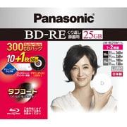 LM-BE25W11L [録画用BD-RE 書換え型 1-2倍速 片面1層 25GB 11枚 インクジェットプリンター対応25GB(10枚)+デザインディスク50GB(1枚)]
