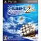 大航海時代 Online 2nd Age [PS3ソフト]