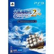 大航海時代 Online 2nd Age トレジャーBOX [PS3ソフト]