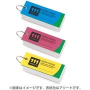 WD11 [単語カード(スタンダードサイズ) チェックカード付き]