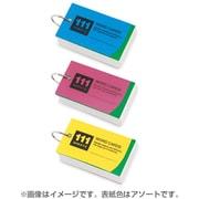 WD12 [単語カード(幅広サイズ) チェックカード付き]