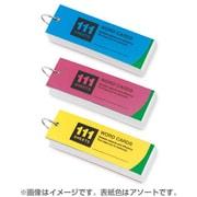 単語帳・単語カード