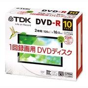 DR120DPWC10UF [録画用DVD-R 120分 1-16倍速 CPRM対応 インクジェットプリンタ対応 10枚]