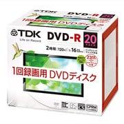 DR120DPWC20UF [録画用DVD-R 120分 1-16倍速 CPRM対応 インクジェットプリンタ対応 20枚]