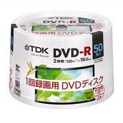DR120DPWC50PUF [録画用DVD-R 120分 1-16倍速 CPRM対応 50枚 インクジェットプリンタ対応]