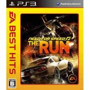BEST HITS ニード・フォー・スピード ザ・ラン [PS3ソフト]