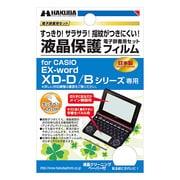 EDGF-CXDD [カシオXD-D用液晶保護フィルム]
