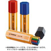8820-01 [水性サインペン ポイント88 細字 0.4mm ビッグポイントボックス 20色セット]