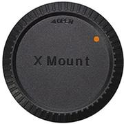 UNX-8532 [フジXマウント用リヤキャップ]