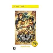 グランナイツヒストリー PSP the Best [PSPソフト]