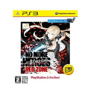 NO MORE HEROES RED ZONE Edition PS3 BEST [PS3ソフト]