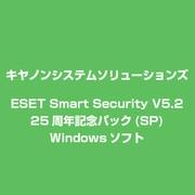 ESET Smart Security V5.2 25周年記念パック(SP) [Windowsソフト]