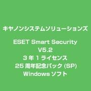 ESET Smart Security V5.2 3年1ライセンス 25周年記念パック(SP) [Windowsソフト]