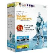 ESET Smart Security V5.2 5PC更新 [Windowsソフト]