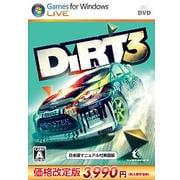 DiRT 3 日本語マニュアル付英語版 価格改定版 [Windows]