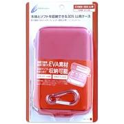 セミハードケース レッド [3DS LL用]