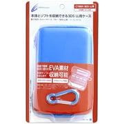 セミハードケース ブルー [3DS LL用]