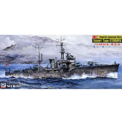 日本海軍海防艦 択捉型(2隻入) [1/700 日本海軍海防艦 択捉型(2隻入)]