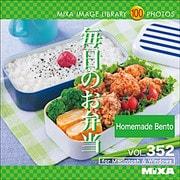 MIXA IMAGE LIBRARY Vol.352 毎日のお弁当 [Windows/Mac]