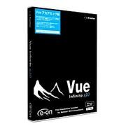 Vue 10 Infinite アカデミック 1年 [Windows&Macソフト]