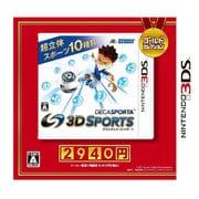 デカスポルタ 3Dスポーツ ゴールドセレクション [3DSソフト]