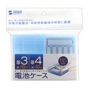 DG-BT5BL [電池ケース(単3形、単4形対応/ブルー)]