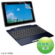 LCD-TF300KFPF [液晶保護指紋防止光沢フィルム(ASUSTek ASUS Pad TF300T用)]